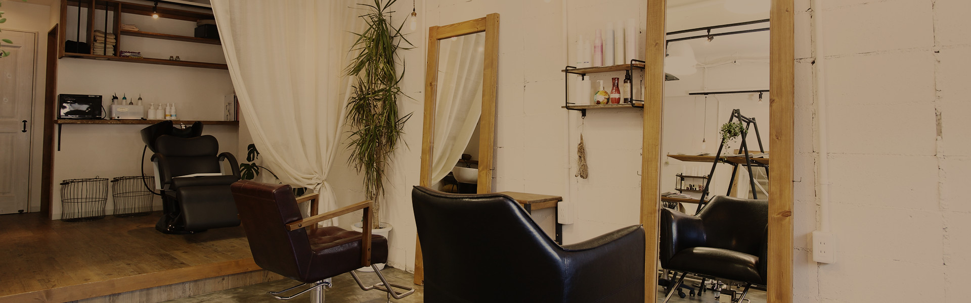 Hair atelier CULORe